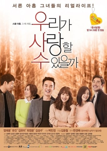 Poster of Can We Fall in Love, Again?