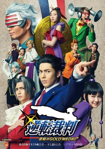 Poster of Ace Attorney: Turnabout Gold Medal