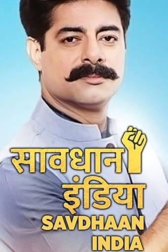 Poster of Savdhaan India @11, Crime Alert