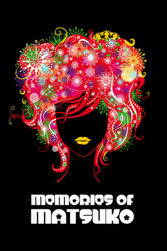 Poster of Memories of Matsuko