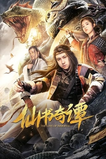 Poster of The Love of Immortal