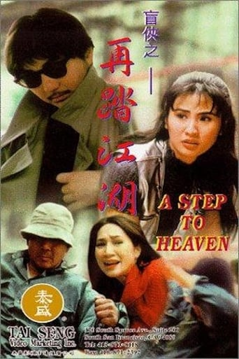 A Step To Heaven