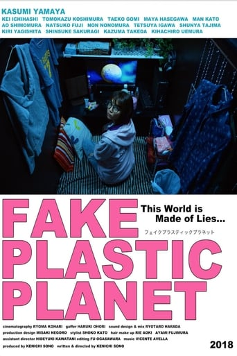 Poster of Fake Plastic Planet