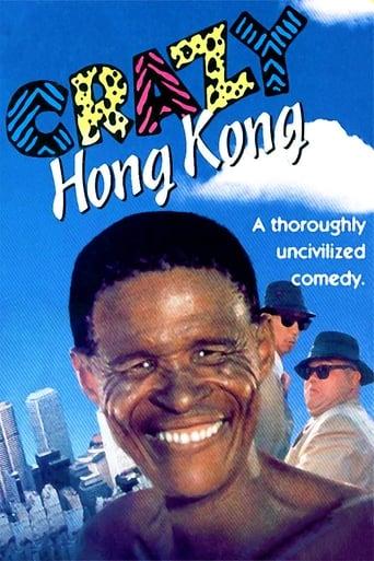 Poster of Crazy Hong Kong