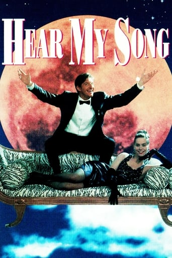 Poster of Hear My Song