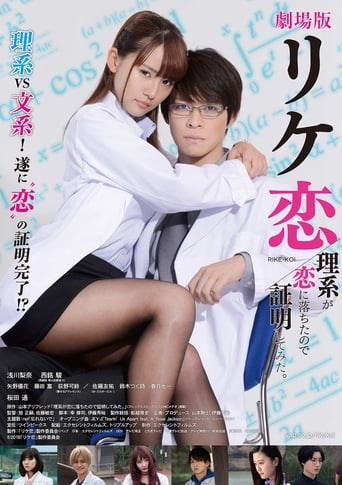 Poster of Proof Of Love