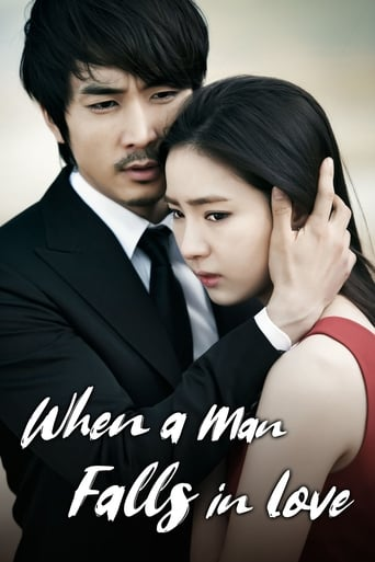 Poster of When a Man Falls in Love