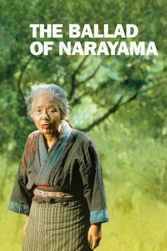 Poster of The Ballad of Narayama