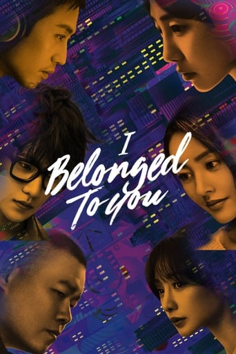 Poster of I Belonged to You