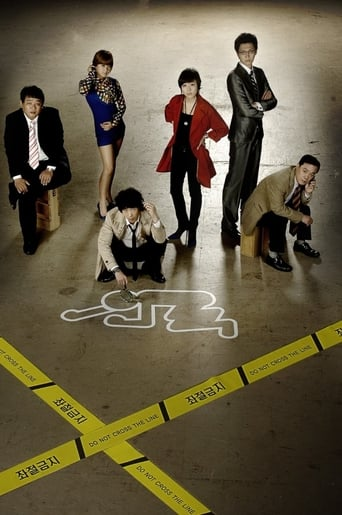 Poster of Life Special Investigation Team