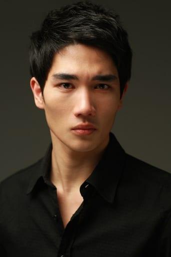 Um Tae-goo