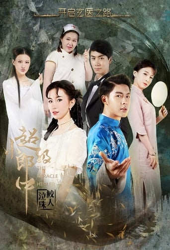 Poster of Miracle Healer