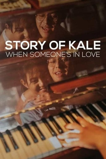 Poster of Story of Kale: When Someone's in Love