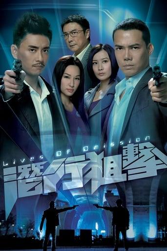 Poster of 潛行狙擊