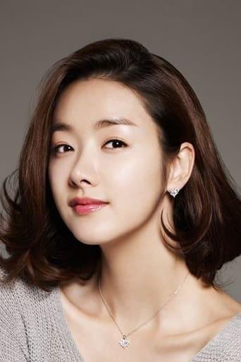 Image of So Yi-hyun