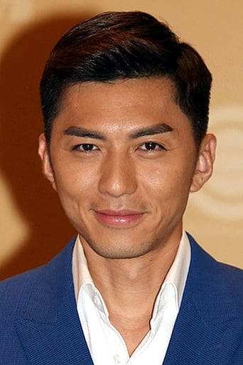 Image of Benjamin Yuen