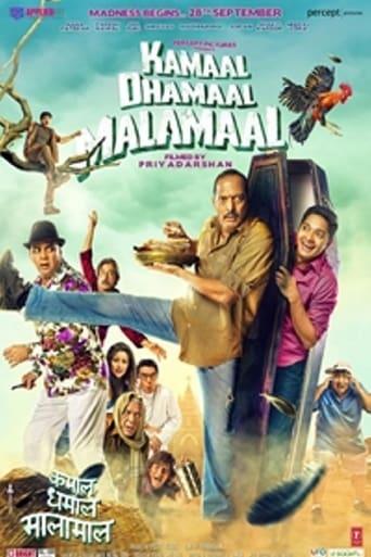 Poster of Kamaal Dhamaal Malamaal