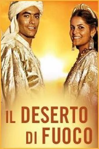 Poster of Desert of Fire