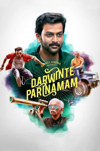 Poster of Darvinte Parinamam