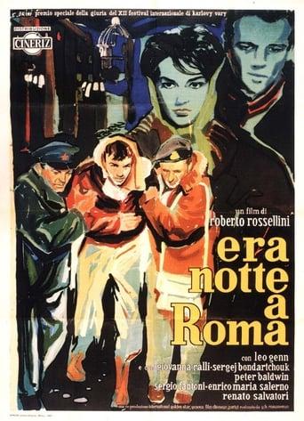 Poster of В Риме была ночь