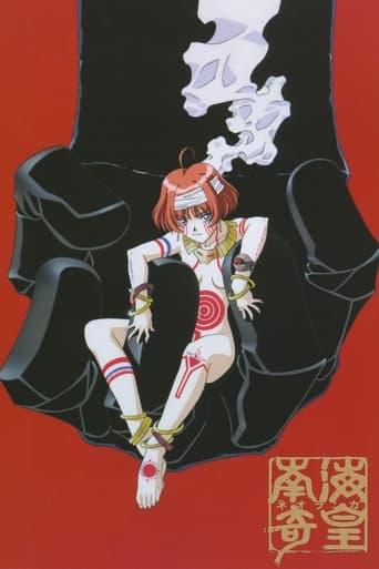 Poster of Neo Ranga