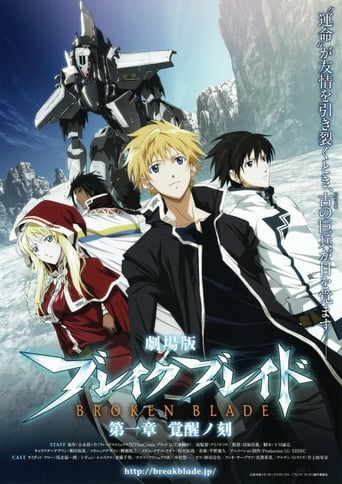 Poster of Break Blade 1: Kakusei no Toki