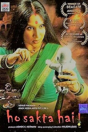 Poster of Ho Sakta Hai!