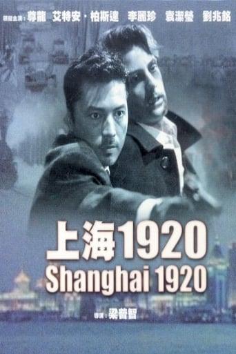 Poster of Shanghai 1920
