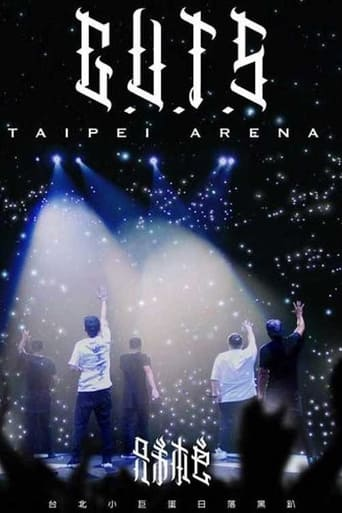 Poster of 兄弟本色:台北小巨蛋日落黑趴演唱會