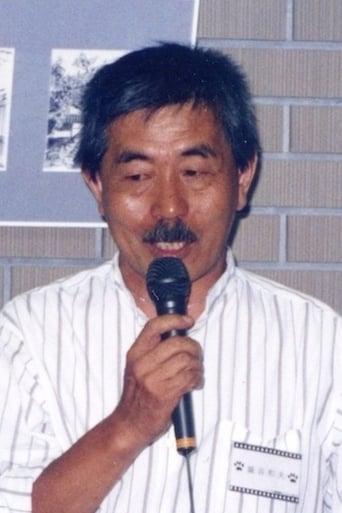 Image of Kazuo Satsuya