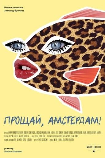 Poster of Goodbye, Amsterdam!