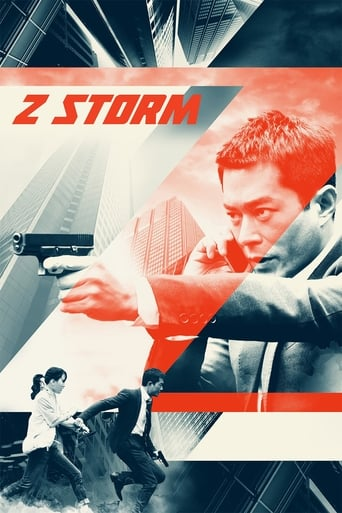 Poster of Z  Storm