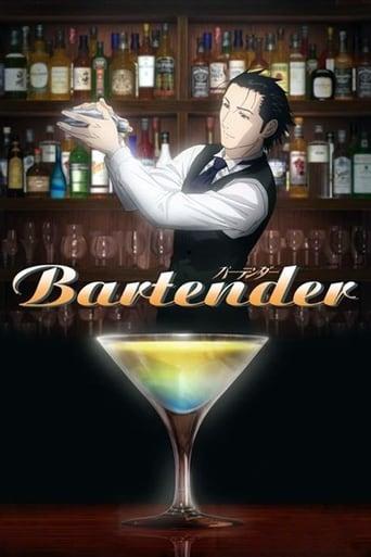 Poster of Bartender