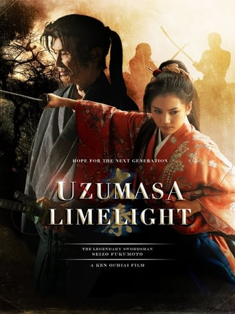 Poster of Uzumasa Limelight
