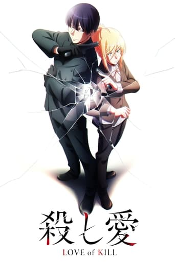 Poster of LOVE of KILL