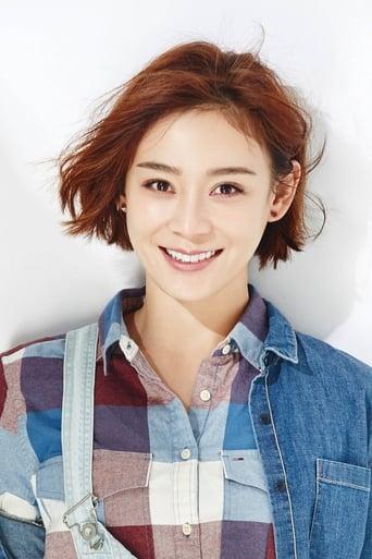 Image of Yuan Shanshan