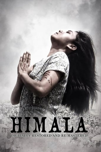 Poster of Himala