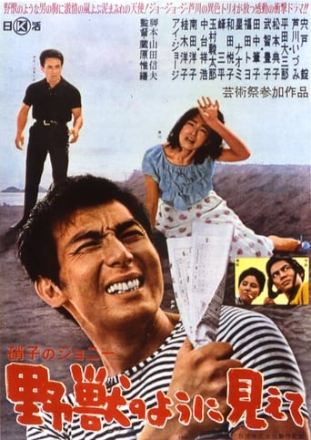 Poster of Glass-Hearted Johnny