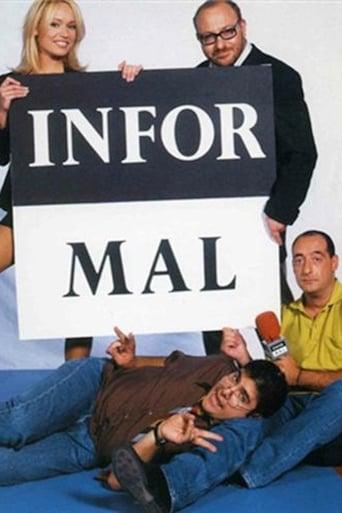 Poster of El informal