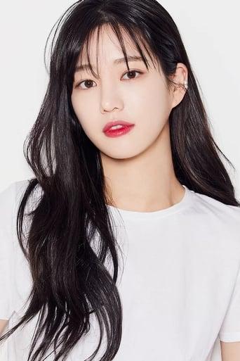 Image of Lee Yu-bi