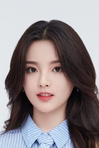Image of Yang Chaoyue