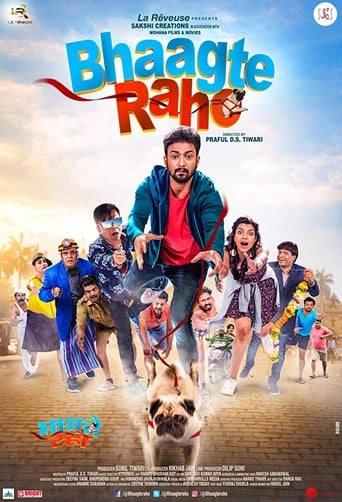 Poster of Bhaagte Raho