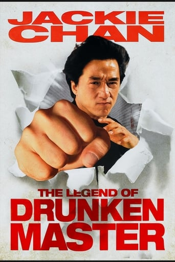 Poster of The Legend of Drunken Master