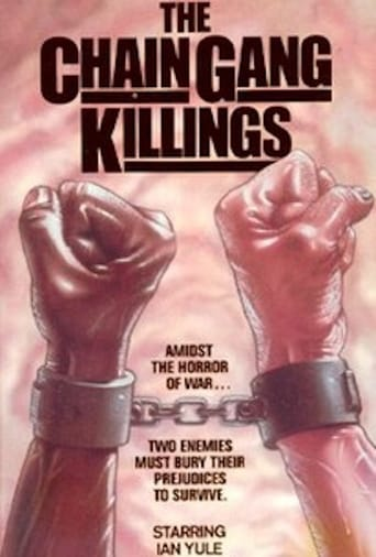 Poster of The Chain Gang Killings