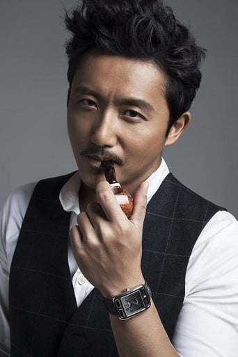 Image of Tu Song-yan