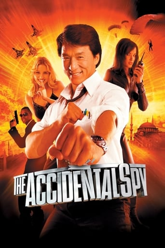 Poster of The Accidental Spy