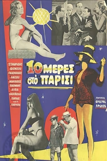 Poster of 10 Days in Paris