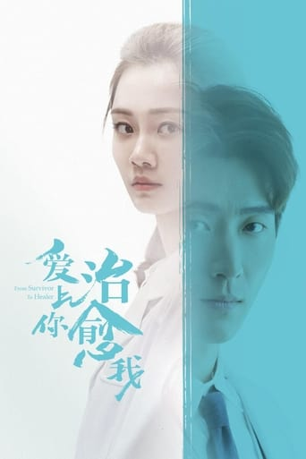 Poster of From Survivor to Healer