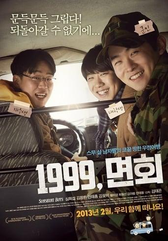 Poster of Sunshine Boys