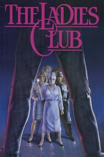 Poster of The Ladies Club